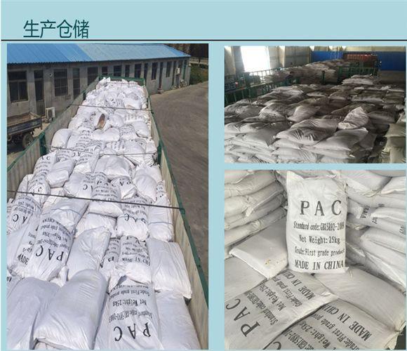 http://himg.china.cn/0/4_543_1060333_580_500.jpg