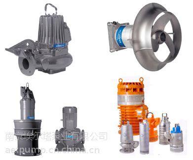瑞典飞力C系列水泵配件,飞力Flygt进口泵配件