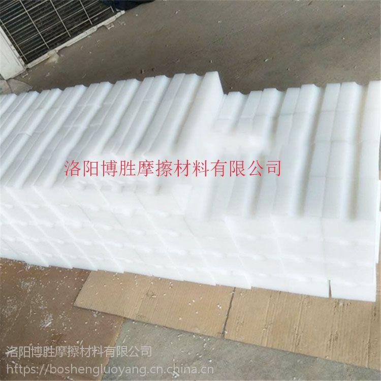 矿用卷扬机塑料衬块衬垫塑衬天轮主导轮塑料衬块衬垫塑衬
