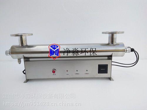 紫外线消毒器JM-UVC-150