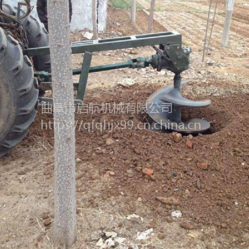 手提式打孔机埋桩机 小型20直径挖坑机 启航植树挖坑机批发