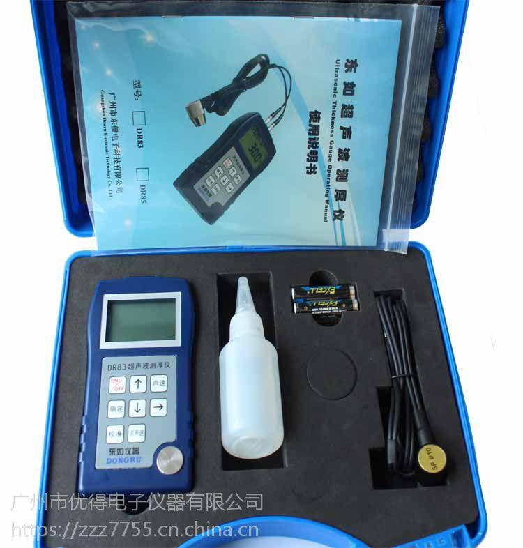 超声波测厚仪管壁测厚仪,DR83精准稳定又实惠