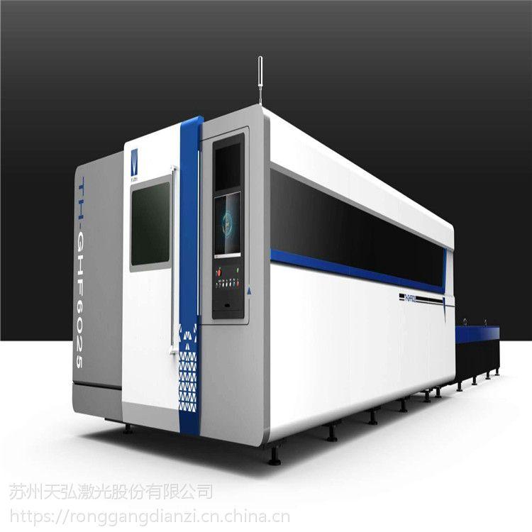 苏州天弘 切割金属的激光切割机 厨房设备电气柜光纤激光切割机