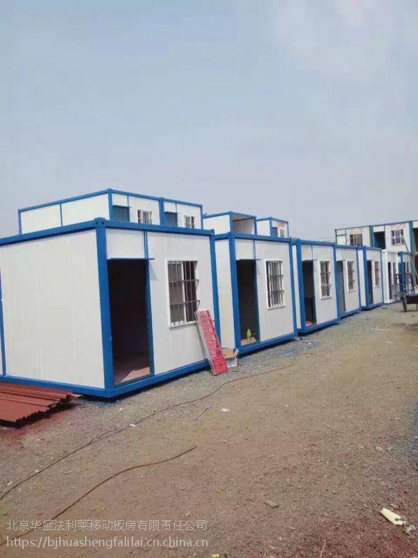 防火材质 安全环保住人集装箱活动房 移动活动房租售