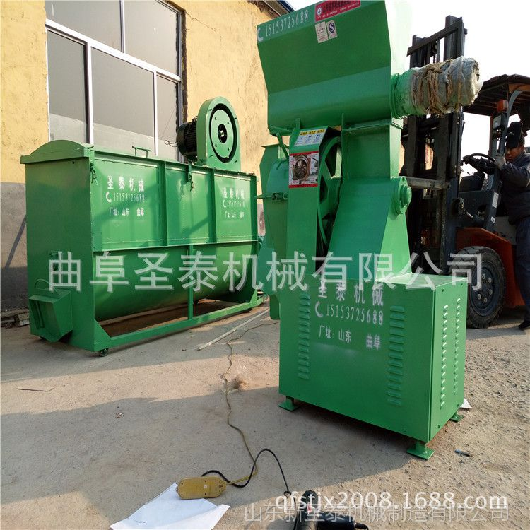 环模饲料颗粒机价格 饲料机设备 饲料加工机械价格