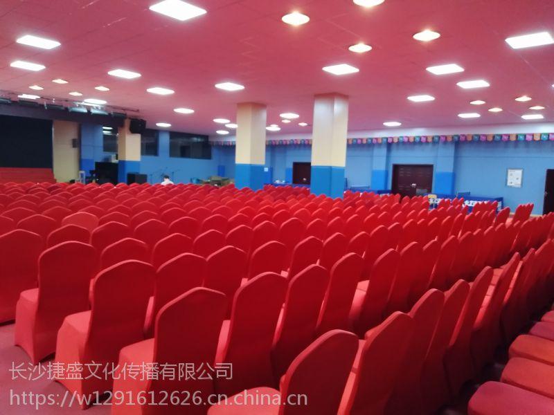 长沙全新贵宾酒店椅出租 活动专业椅租赁