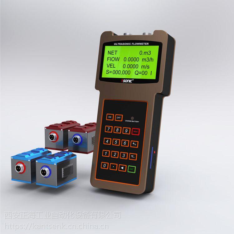韩城超声波流量计,外贴式超声波流量计,外夹式超声波流量计,超声波流量计价格,超声波流量计厂家