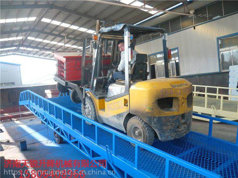 迪庆定做1-20吨移动登车桥、物流专用叉车过桥厂家