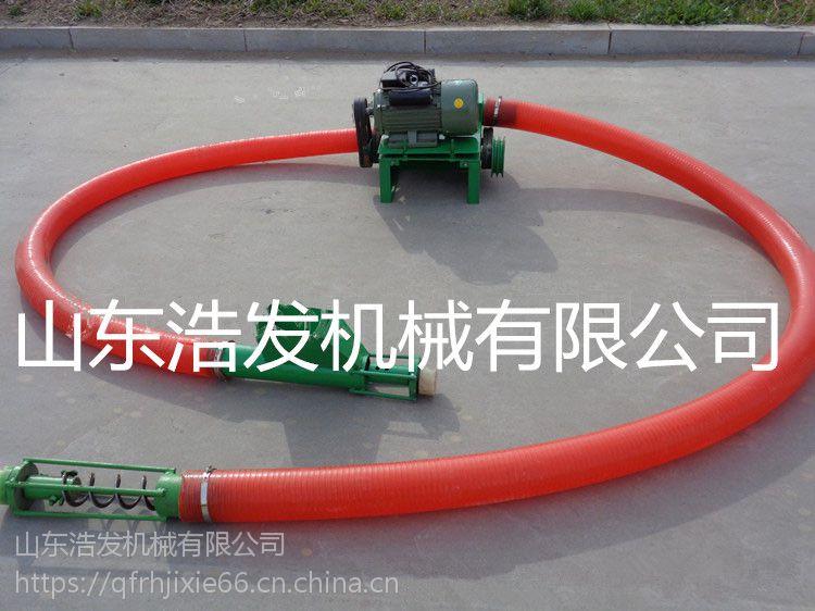 浩发农田装粮机结构组成 螺旋加软管上粮机