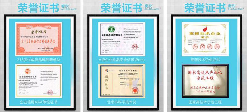 防城港-中国灸儿童灸多大的宝宝能用?一盒多少钱?