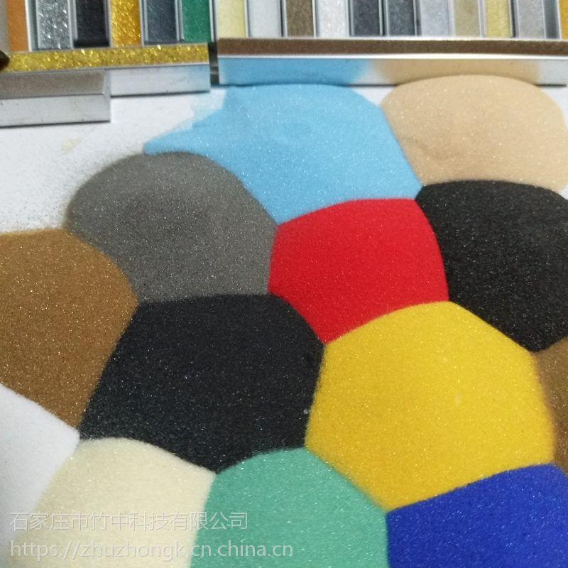 河北200目烧结彩色玻璃微珠厂家价格 美缝剂烧结玻璃微珠 可定制多规格玻璃微珠厂家