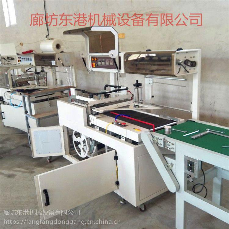 全自动热收缩膜包装机 高速包膜机 全自动透明膜包装机 东港直销可定制