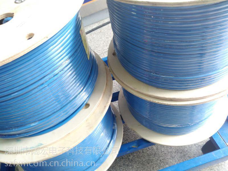安普六类屏蔽网线1859204-6 型号,王先生: 18520866381