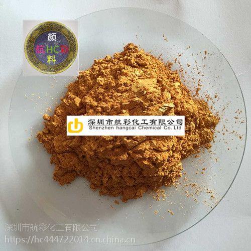 闪烁金色20-100UM HC355航彩供应珠光粉