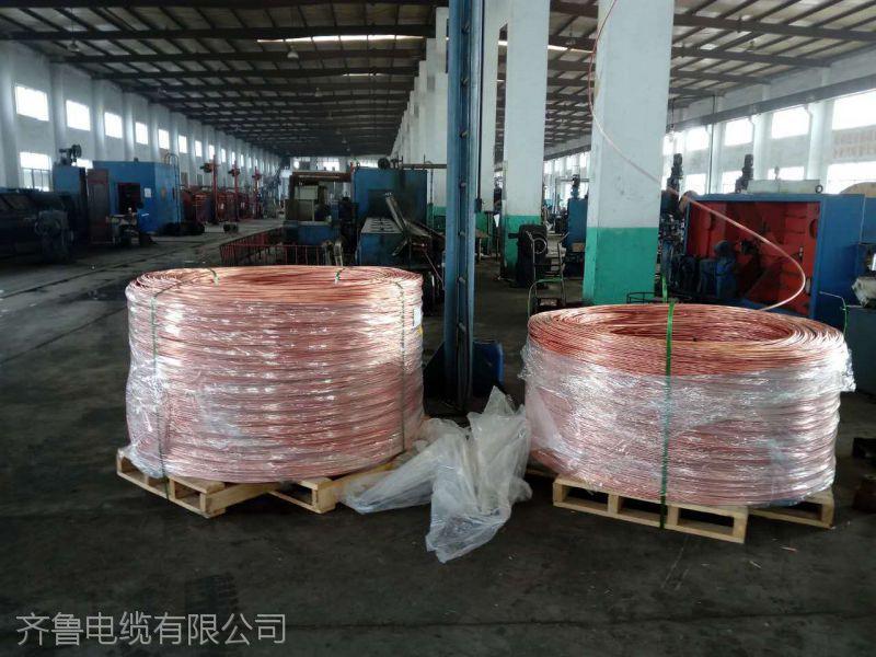 阳谷齐鲁电缆铜芯聚氯乙烯,护套钢带铠装阻燃电力电缆 ZR-VV22 3*120