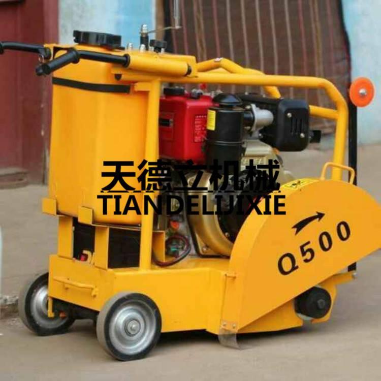 天德立186F风冷柴油机电启动马路路面切缝机 威客款马路切割机