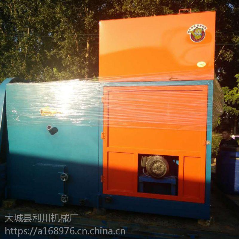 廊坊生物质燃烧炉 水冷式颗粒燃烧机报价