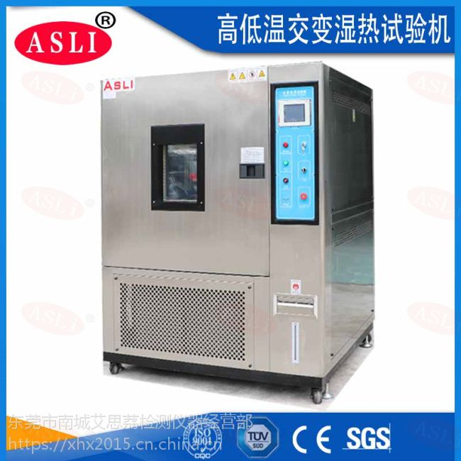 手术服高低温测试设备 厂家