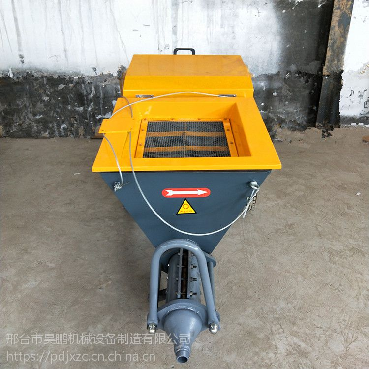 调速水泥喷浆机 边坡加固施工用喷浆机厂家供应