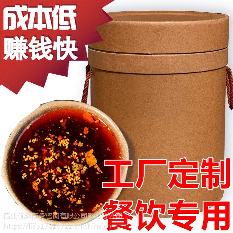 一次性火锅底料厂家定制火锅底料直供火锅底料生产厂家
