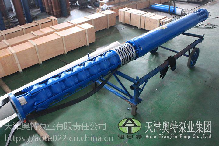 AT250QJ200-140/7深井潜水泵厂家电话