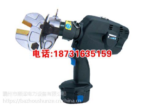 厂家直销 BTC-720V电动液压钢筋切刀 顺泽电力