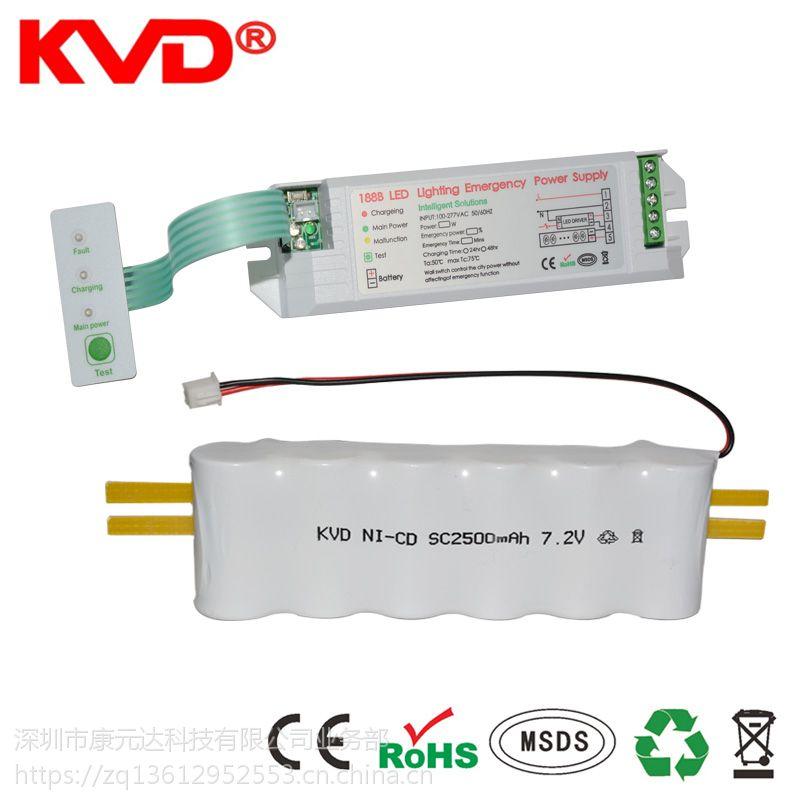 KVD 188BLED应急电源,照明应急筒灯 净化灯