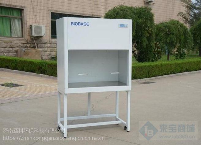 国内超净工作台生产厂家济南鑫贝西生产制造