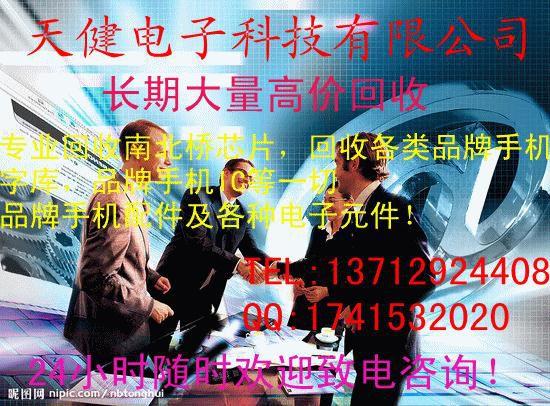 http://himg.china.cn/0/4_544_235826_550_406.jpg