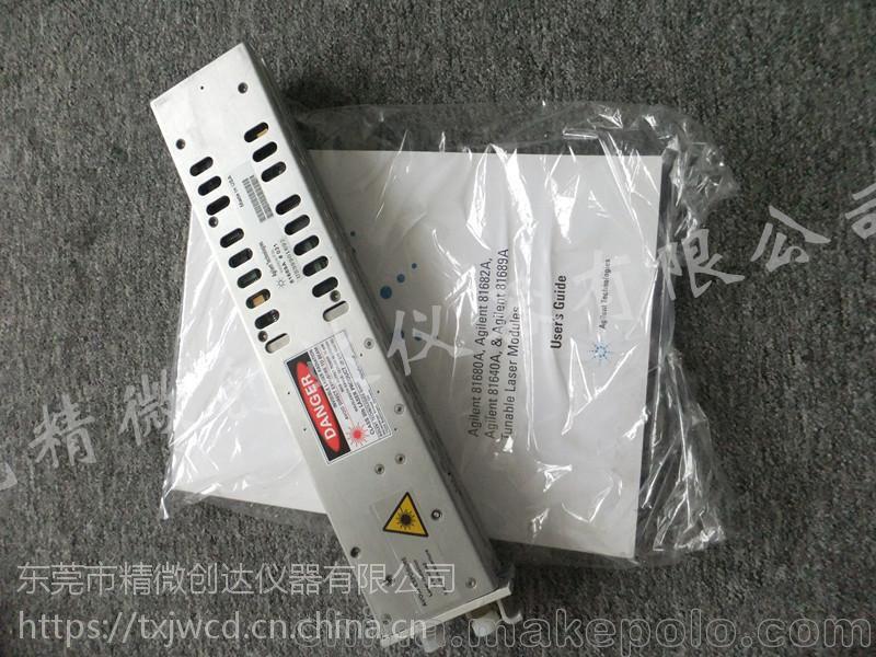 精微创达仪器-惠普HP-可调谐激光模块-81689A