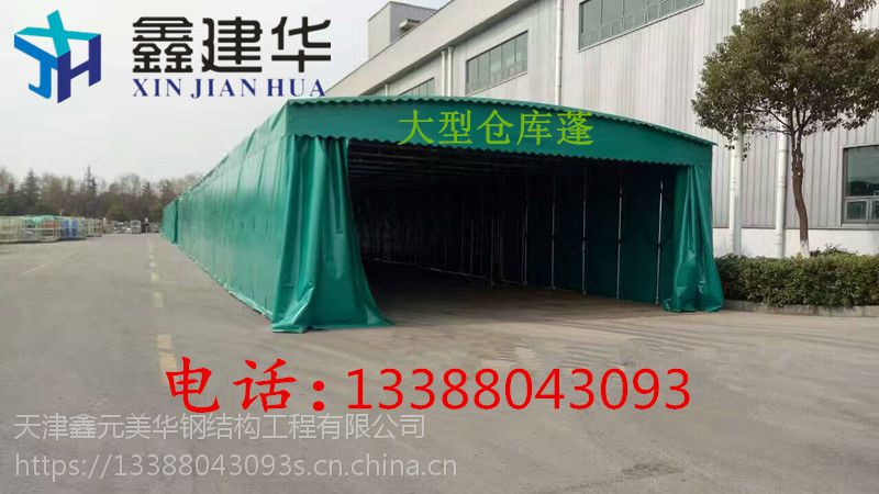 天津大型排档雨棚布 活动伸缩式推拉雨篷户外烧烤帐篷车棚