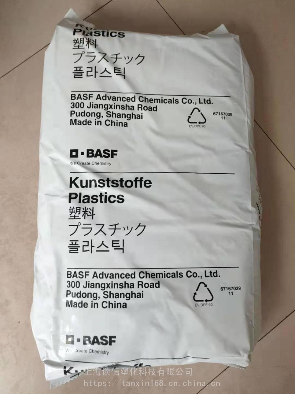 上海供应PBT德国巴斯夫B 4300 G4 FC