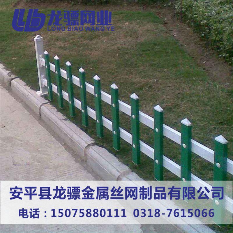 塑钢护栏 低矮隔离栏 白色景观栏杆