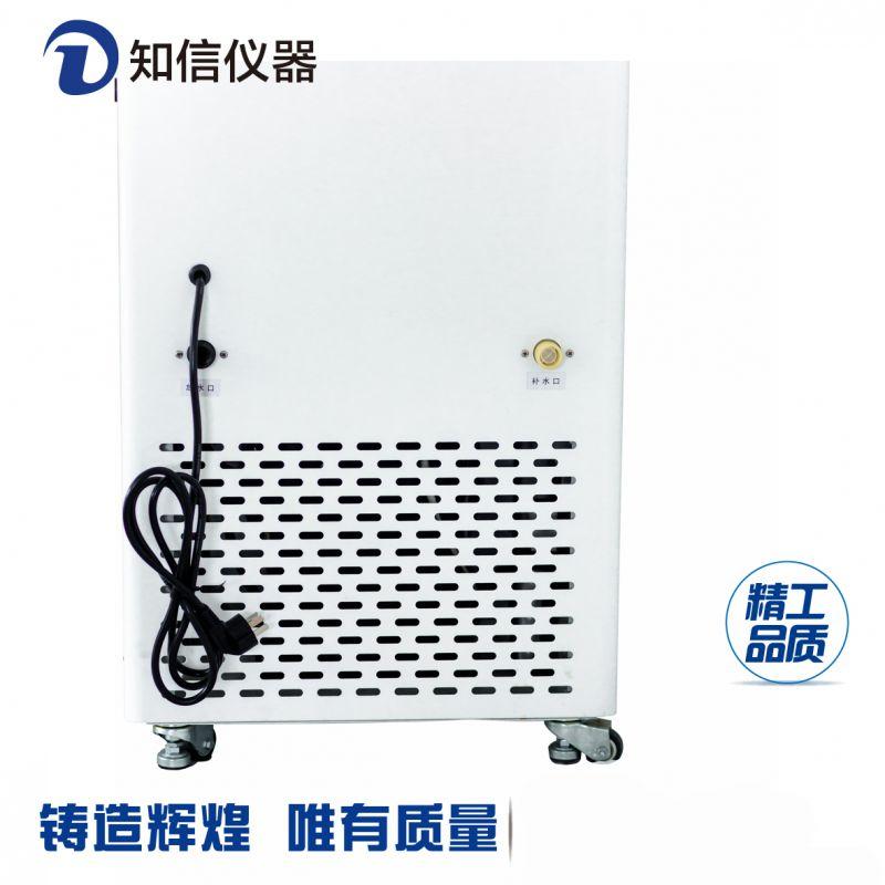 上海知信仪器冷水机 冷却液循环机 实验室冷水机ZX-LSJ-10D(开放式)