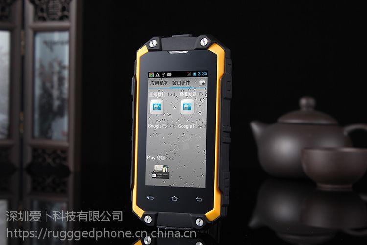 WCDMA联通3G迷你智能三防手机 GPS导航 OTG工业三防机