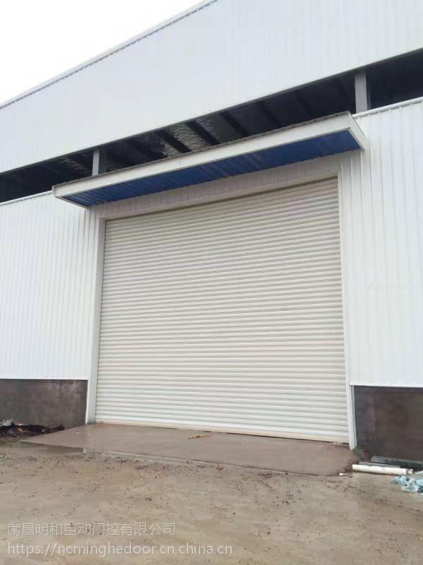 江西电动卷闸门厂家 钢质抗风卷闸门 南昌明和材料批发直销