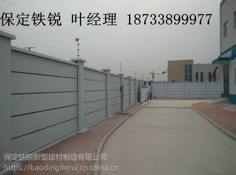 优质装配式围墙,水泥基材质抗压强度高 规格齐全 耐久性强 模具化生产图片