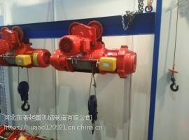 遥控电动葫芦价格2吨1吨3吨无线遥控