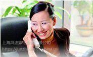 上海IQAir空气净化器各点售后服务维修咨询电话