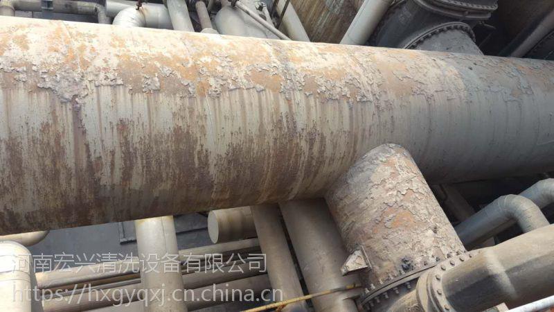防腐保温工程除漆除锈专用清洗机宏兴HX-9001