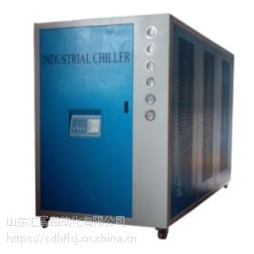 山东汇富品牌冷水机_高频炉专用冷水机