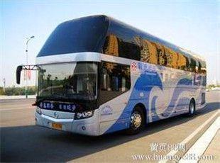 http://himg.china.cn/0/4_545_234012_310_230.jpg