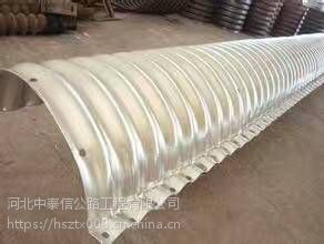 涵管精英 金属波纹涵管施工 山西钢波纹管涵型号 Q235的钢板