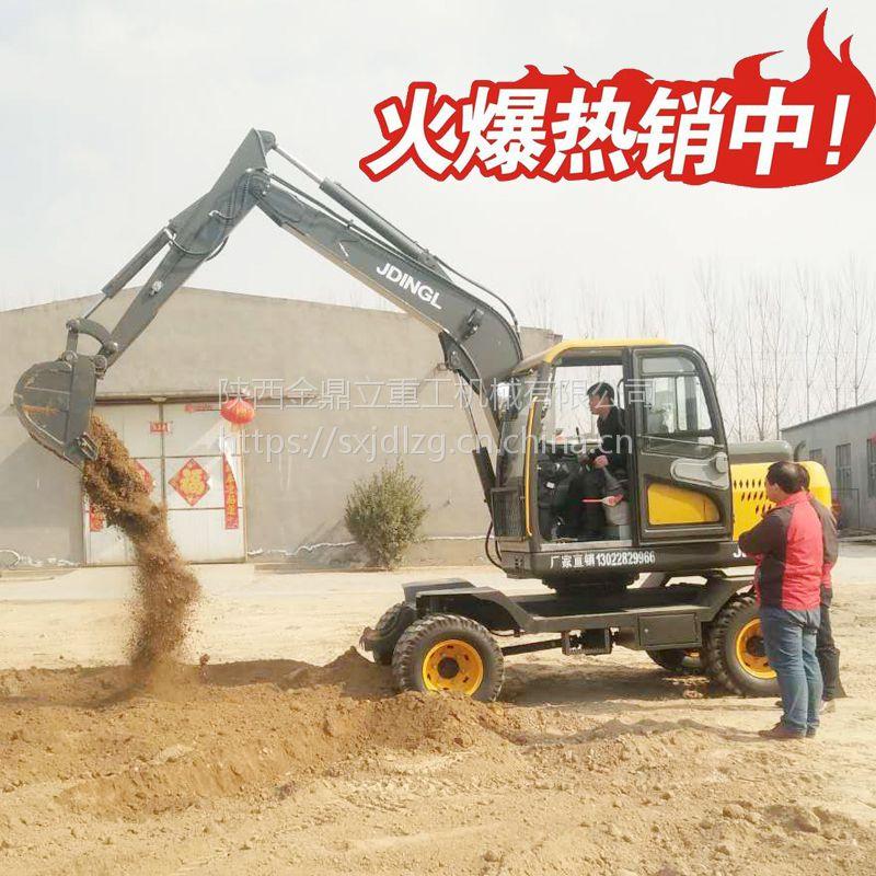 金鼎立75轮式挖掘机 胶轮