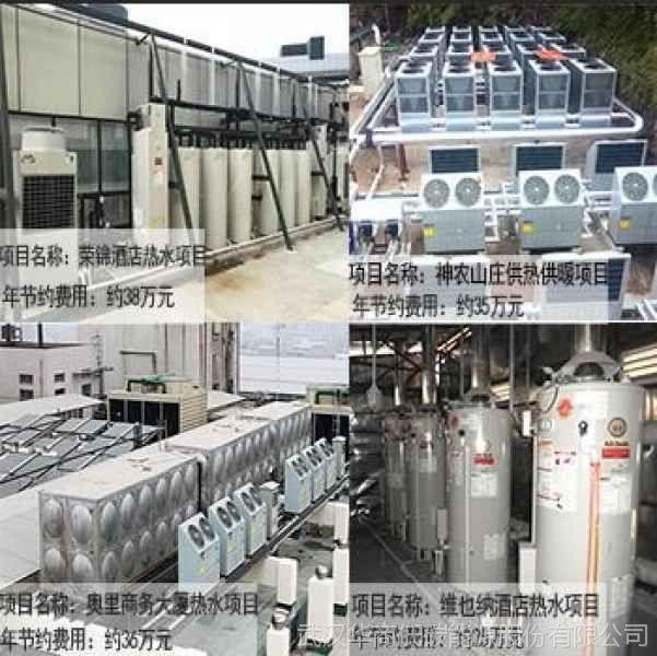 酒店热水供应系统