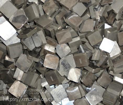 厦门钨钛合金回收,钨铁合金回收,钨钼合金回收,钨钢废料回收