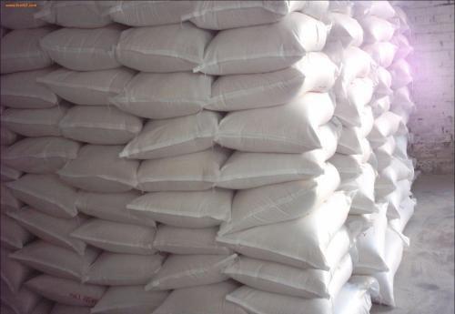 湖北武汉厂家销售硬脂酸