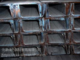 供应优质Q235槽钢市场行情6.3#中低端市场适用行业