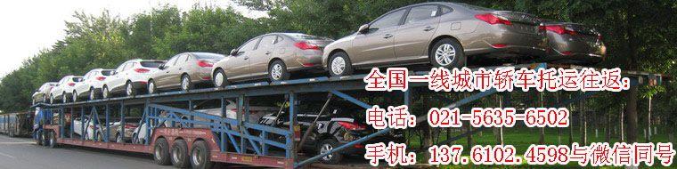 http://himg.china.cn/0/4_545_238962_760_190.jpg