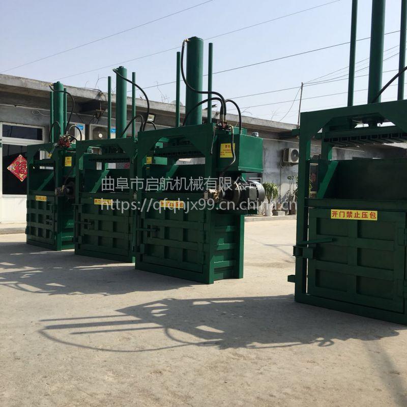 铁桶压扁机 自动液压打包机 启航30吨液压金属打包机批发